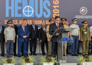 """В Пловдив се открива Международното изложение за отбранителна техника """"Хемус 2016"""""""