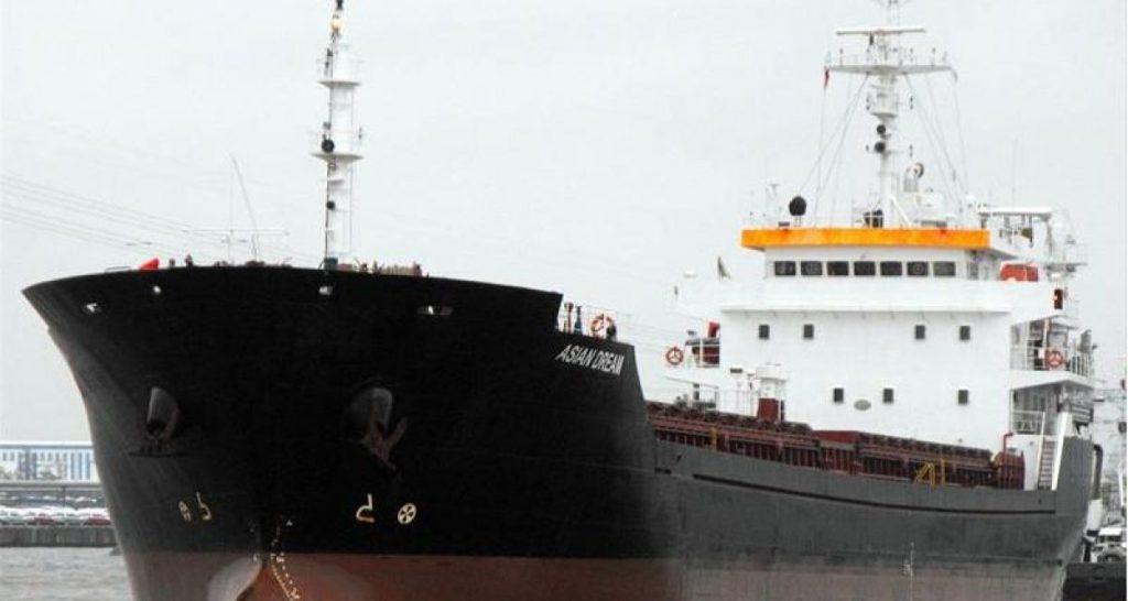 "Арестуваха кораба ""Амур"""
