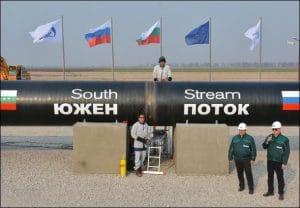 """Не съм спрял окончателно """"Южен поток"""", заяви Путин"""