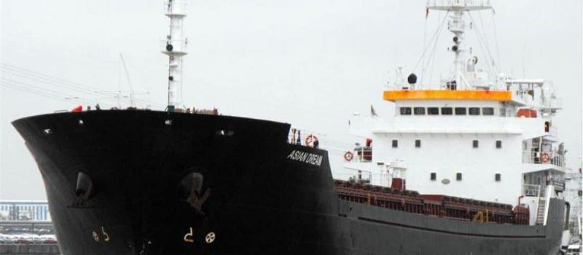 Арестуваха кораба